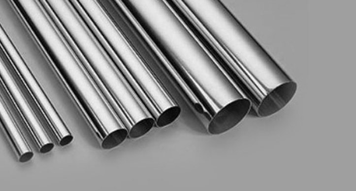 Steel S32750 Pipe & Tube Manufacturer